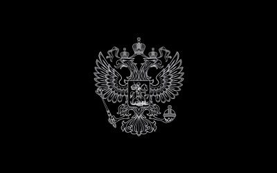 Руско посолство