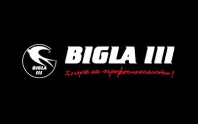 Bigla 3