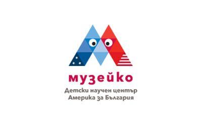 Музейко