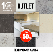 Outlet 50 Off