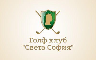 Brands Logo Golfclub Stsofia
